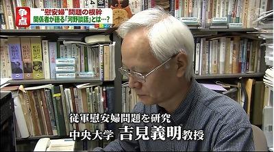 「被害者の声に向き合って」/中央大学・吉見義明教授が講演(朝鮮新報)