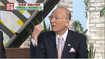 読売新聞特別編集委員の橋本五郎