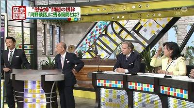 5月29日、日テレ「ミヤネ屋」読売新聞特別編集委員の橋本五郎