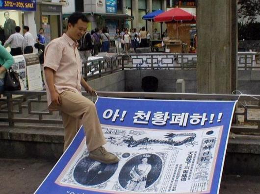 【韓国の日常】天皇陛下の写真を踏んで喜ぶ韓国人