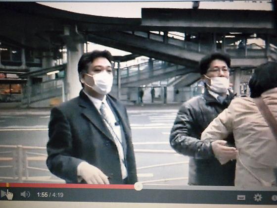 2月23日に横浜で行われたデモの後に、東神奈川駅で在特会の桜井誠会長を集団で襲撃したレイシストしばき隊の犯行グループの一人だった金展克(きん・のぶかつ)