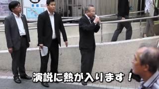 6月6日・東武東上線大山駅南口・有田芳生参議院議員の演説で韓国国旗と「マンセー!」の応援!