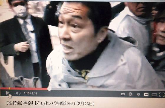 2月23日に横浜で行われたデモの後に、東神奈川駅で在特会の桜井誠会長を集団で襲撃したレイシストしばき隊の犯行グループの伊藤大介、野間易通、金展克(きん・のぶかつ)