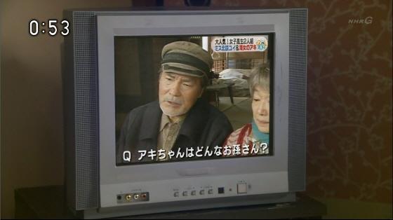 5月10日、あまちゃんの家のテレビがサムスンだった。10年以上前の機種だしロゴ消してあったけどね