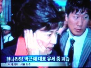 朴槿恵代表が男2人に襲われ、カッターで顔を切りつけられ(サムスンと李明博の仕業)