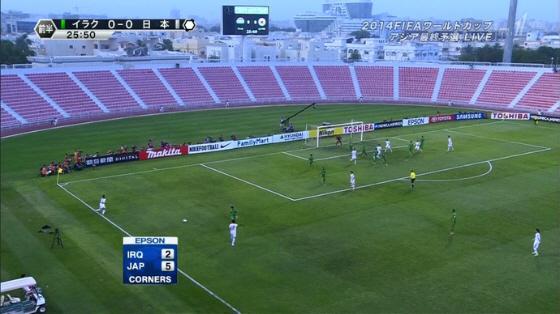 【NHK】サッカーで『JAP』表記 W杯予選イラク戦で