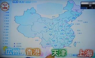NHKが「台湾入り中国地図」―追及から逃げる視聴者窓口(附:証拠動画+抗議呼び掛け)