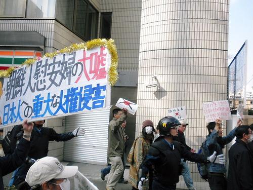 朝鮮人や反日極左や暴力団などで構成されるレイシストしばき隊によるカウンター(デモ妨害は歩道を集団で自由に移動できる)春のザイトク祭り 不逞鮮人追放キャンペーン デモ行進