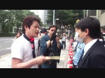 市民からの告発状の受取りを拒否する新宿警察署