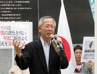 村田春樹「維新政党・新風」国民運動委員