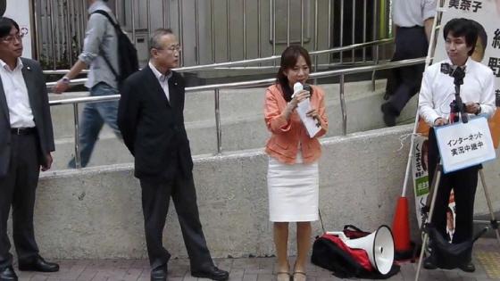 熊木美奈子 板橋区 有田芳生に韓国旗とマンセー!の声援・6月6日大山駅街宣で