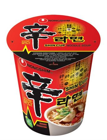 まずくて危険な農心(ノンシム)のカップ麺「辛ラーメン」。 (中央日報日本語版)辛ラーメン、世界最大の航空会社アメリカン航空の機内食に=韓国