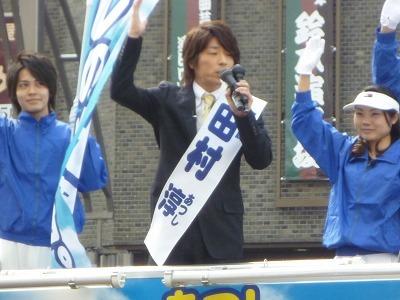 March 22, 2010 上野 ロンドンブーツ 田村淳 政治活動中