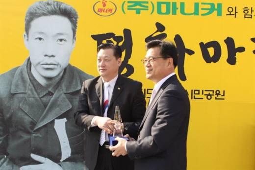 2008年以降、韓国は、毎年3月1日に、安重根精神の継承実践を確認する「安重根平和マラソン」を開催している。