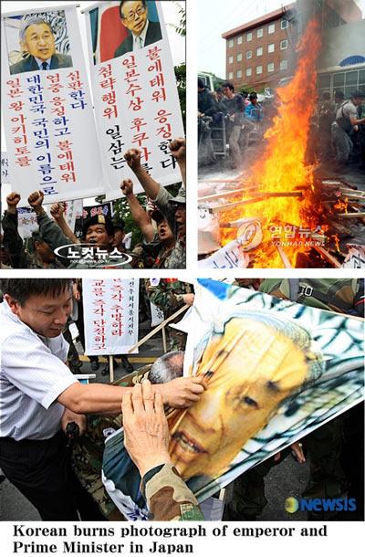 燃やされる天皇陛下写真