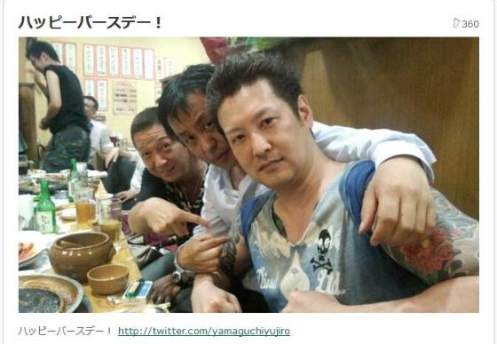 レイシストをしばき隊 伊藤大介、高橋直輝