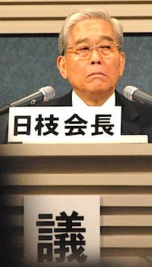 株式会社フジ・メディア・ホールディングス 第72回定期株主総会 日枝久