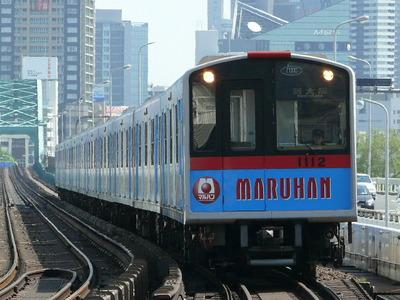 2012年、 大阪市営地下鉄の車両全体を覆うマルハンのラッピング広告について、「射幸心をあおる」と市民が苦情を寄せたが、広告主側が打ち切らないかぎり自動更新される契約のため、マルハンのラッピング広告車