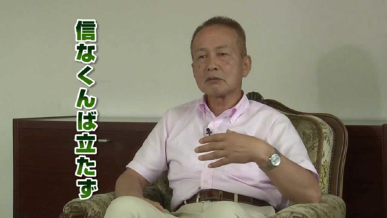 森岡正宏 奈良市長選