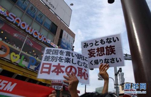 【東京】反韓デモに対して新大久保の韓国系の若者の怒りは爆発寸前、いつ反撃にでるか分からない状況