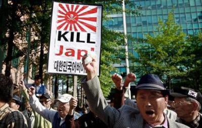 韓国の反日デモ 平成24年(2012年)9月24日、ソウルで行われた韓国人による「KILL Jap!」(チョッパリ殺せ!=日本人を殺せ!)デモ