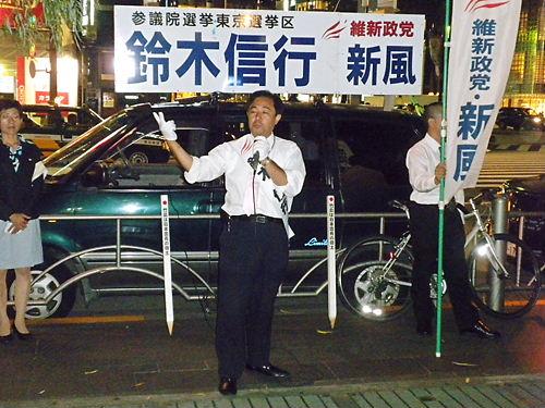 銀座数寄屋橋、鈴木信行(維新政党・新風)街宣20130720