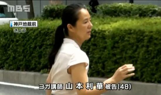 山本太郎の姉の山本利華も、平成24年(2012年)6月に大麻を隠し持っていて逮捕され(関連記事)、同年9月に神戸地裁で有罪判決が出されている