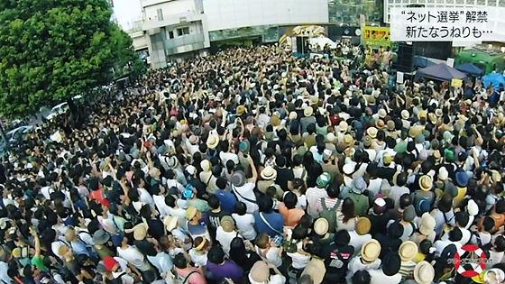 """7月23日、NHK「クローズアップ現代」が「検証""""ネット選挙""""」と題して、三宅洋平を大宣伝!"""