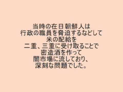 神奈川税務署員殉職事件(じゅんしょくじけん)とは、1947年(昭和22年)6月23日に神奈川県川崎市桜本町(現在の川崎市川崎区桜本)で発生した殉職事件である