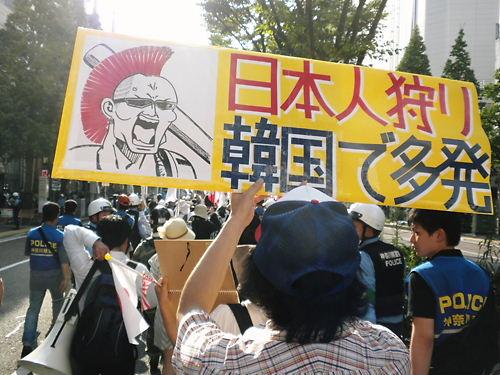反日極左と不逞外国人から川崎を護るデモ20130728
