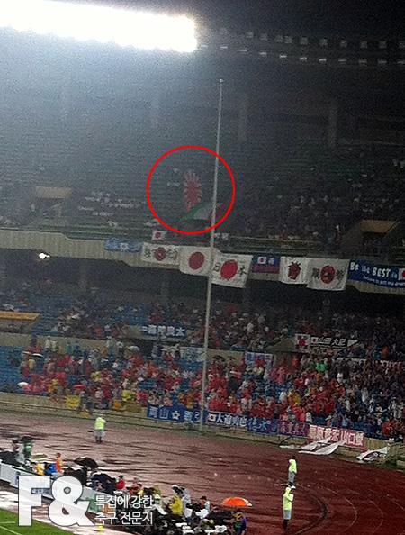 韓国の聯合ニュースは「旭日旗」について、「FIFAの規定違反の可能性が大きい」と報道