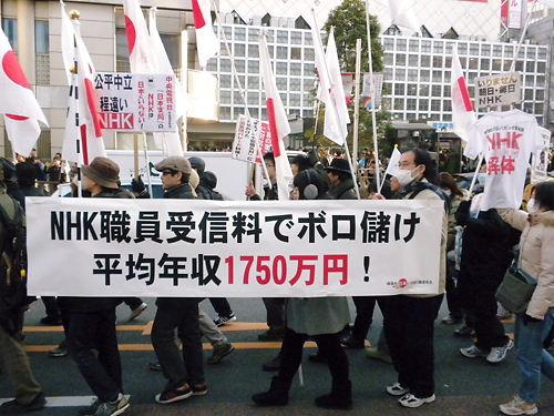 NHK職員の年間報酬は、サラリーマンの平均年収の4倍、約1780万円
