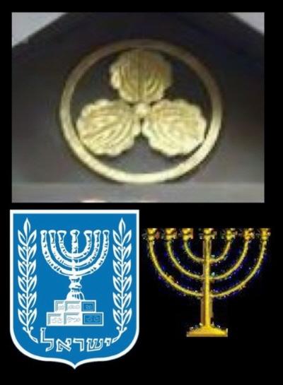 徳島県美馬市[倭大国魂神社](やまとおおくにたまじんじゃ)。鳥居をくぐると、すぐに古代イスラエルとの関連を感じさせる神社。それは、この神社の神紋....古代イスラエルのシンボルと酷