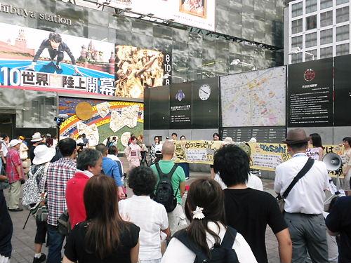 花時計街宣『靖国神社へ行こう!』20130813