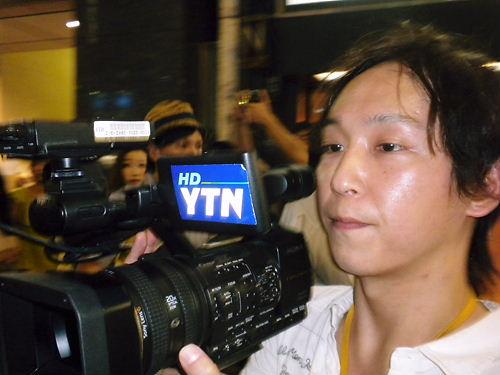 8月14日国連慰安婦記念日要求デモにカウンター攻撃・『日本軍「慰安婦」メモリアル・デー』に抗議活動20130814韓国YTN