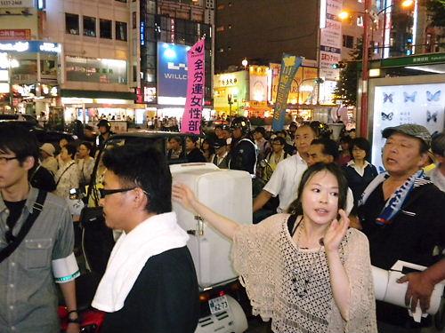 8月14日国連慰安婦記念日要求デモにカウンター攻撃・『日本軍「慰安婦」メモリアル・デー』に抗議活動20130814