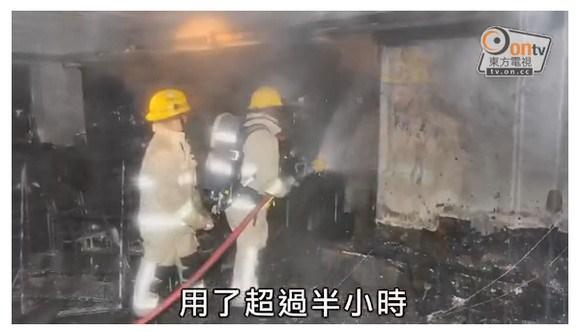 【驚愕】香港でサムスンのスマホ『GALAXY S4』が火を噴いて爆発炎上 → 家が全焼する事故発生
