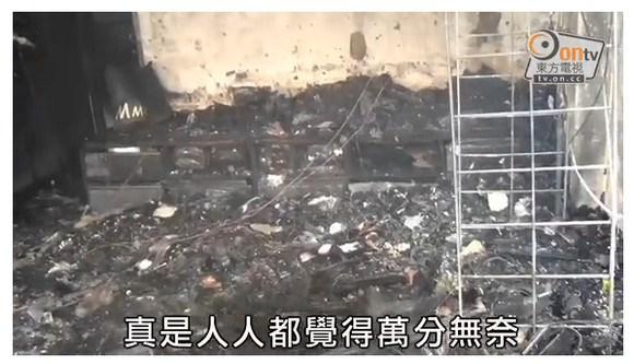 中国でサムスンのスマホ『GALAXY S4』が火を噴いて爆発炎上 → 家が全焼する事故発生\2013-07-28_220425▼全焼した杜さん宅