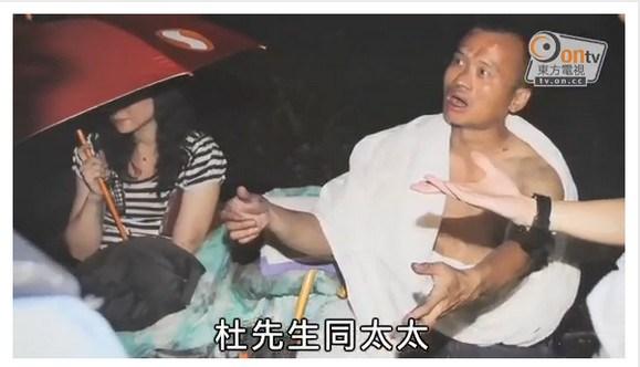 中国でサムスンのスマホ『GALAXY S4』が火を噴いて爆発炎上 → 家が全焼する事故発生\2013-07-28_220404▼焼け出された杜さん