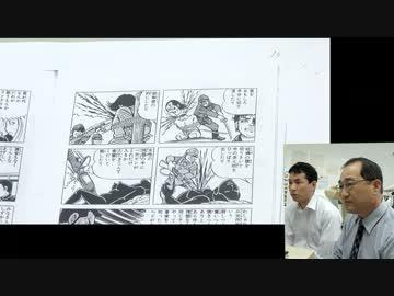 5月1日 敗戦国民マンガ 「はだしのゲン」 で教育する松江市