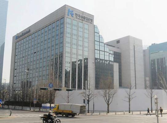 ソウル汝矣島ある輸出入銀行本社全景