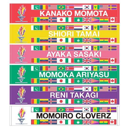 ももクロの日産スタジアムオフィシャルグッズ「世界が見守る推しメン刺繍マフラータオル」