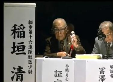 【動画】南京日本兵の証言