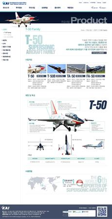 韓国初の超音速高等訓練機「T-50」(韓国航空宇宙産業(KAI)のサイト)