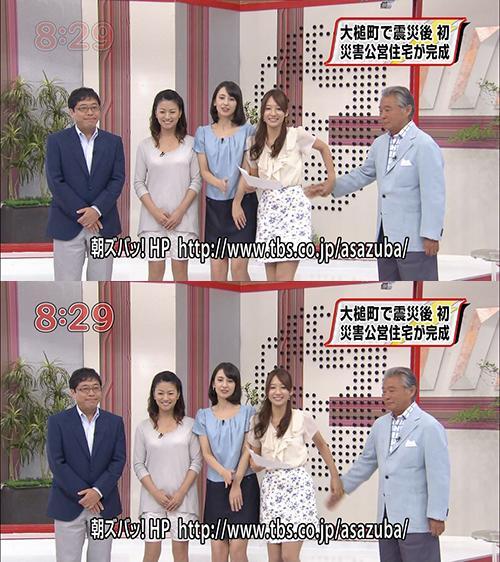 8月30日、TBS「みのもんたの朝ズバッ!」【けつもんだの朝ズボ!】生放送で女性アナウンサーの尻に手!セクハラ・痴漢