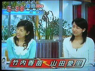 みのもんたは07年、女性セブンに「朝ズバッ!に出演していた女性アナウンサー山田愛里がみののセクハラが原因で番組を降板した」と報じられた