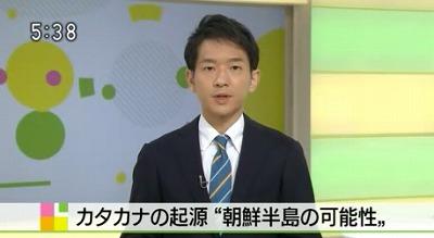 【受信料】NHK職員「高待遇」の実態「年収1780万円」「定年後は関連会社で再雇用」「経費使い放題」「タクシー利用」…破格の充実ぶりYouTube動画>22本 ->画像>31枚
