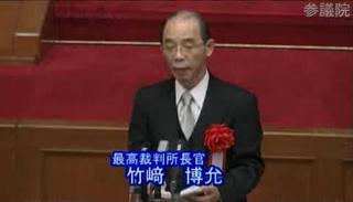 裁判長裁判官 竹崎博允は、江田五月の高校・大学の後輩