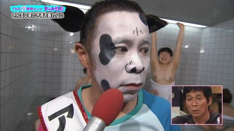 フジテレビ【27時間テレビ】森三中の大島美幸(33)、お風呂中継でおっぱいポロリ