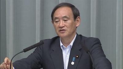 そのうえで菅官房長官は「汚染水の流出に関連する情報は韓国政府に提供しており、科学的根拠に基づいて対応して欲しいと、引き続き求めたい」と述べました。